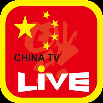 Mod Hacked APK Download FutureTV 1 6 9 1