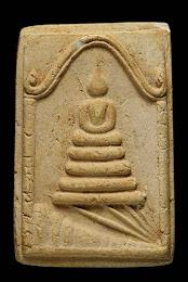 พระสมเด็จพิมพ์เจดีย์นอน เนื้อขาว วัดประสาทบุญญาวาส ปี 2506