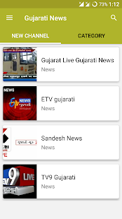 Live Gujarati News - લાઈવ ગુજરાતી સમાચાર - náhled