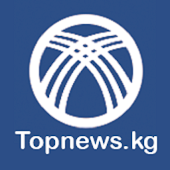 Topnews.kg