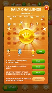 Chess Online Screenshot