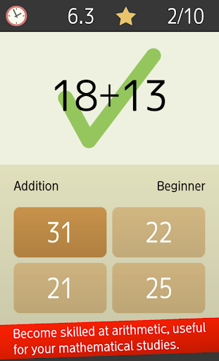 Mental arithmetic (Math, Brain Training Apps) 1.5.4 screenshots 8