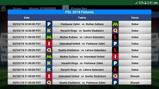 Fantasy League for PSL Apk 3