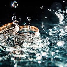 Wedding photographer Aleksandra Kosova (afelialu). Photo of 16.08.2018