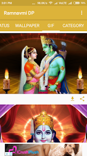 Ramnavmi DP & Status Offline - náhled