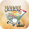 Japan Online Shopping Sites icon