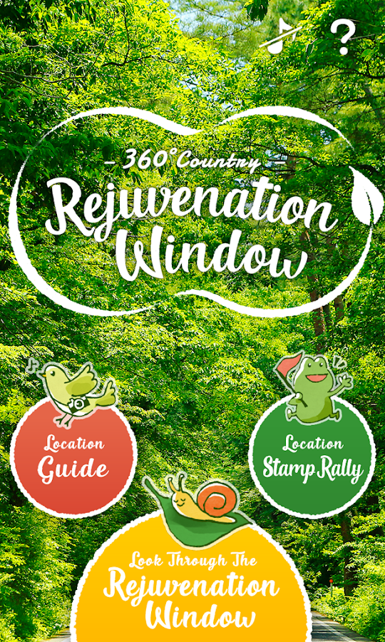 Rejuvenation Window- screenshot