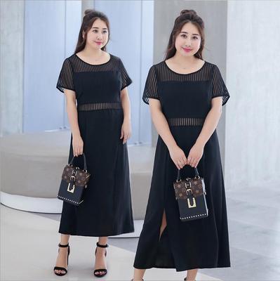 Sử dụng váy tối màu
