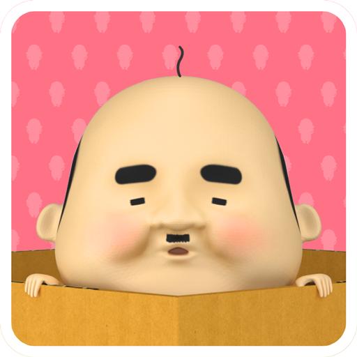 Raising Ojipockle (game)