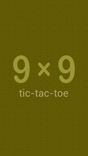 tic tac toe - 9x9