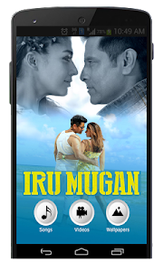 Iru Mugan Tamil Movie Songs screenshot 1