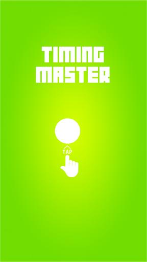 タイミングマスター