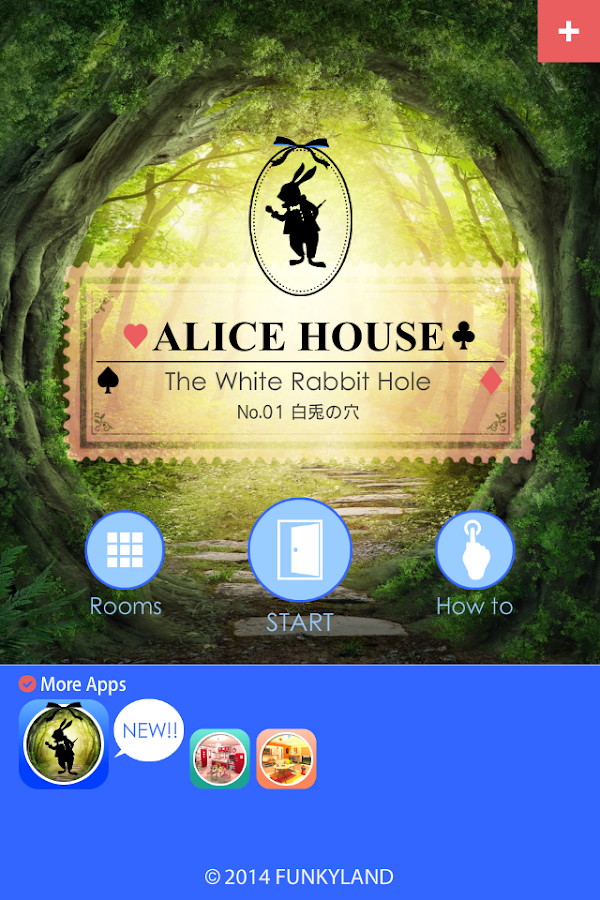 Escape Alice House- screenshot