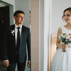 Wedding photographer Svetlana Sokolova (sokolovasvetlana). Photo of 30.04.2018