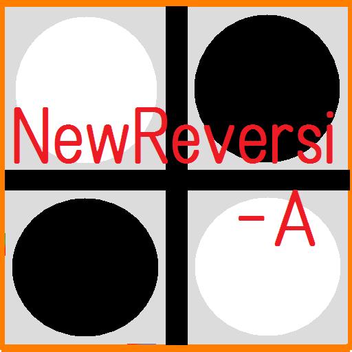 リバーシ reversi A 棋類遊戲 App LOGO-硬是要APP