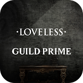 LOVELESS/GUILD PRIME 公式アプリ