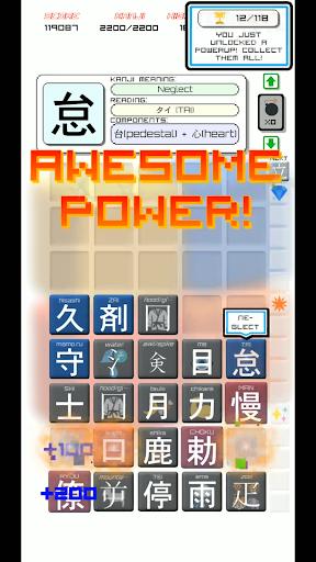 Kanji Drop  {cheat|hack|gameplay|apk mod|resources generator} 4