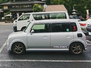 アルトラパン HE21S versionⅤ 4WDのカスタム事例画像 S6FR-sさんの2019年08月21日15:56の投稿