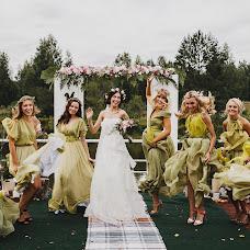 Wedding photographer Anna Bolotova (bolotovaphoto). Photo of 10.08.2015