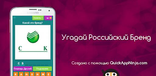 download Пилсудский