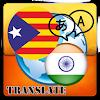 الكاتالونية الهندية ترجمة APK
