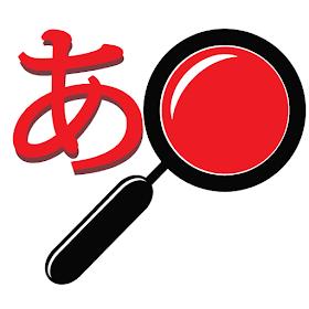 Từ điển Nhật Việt Offline - Dịch tiếng Nhật Awabe