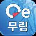 [판무]오이무림-3만권무협,판타지,장르소설,웹소설전자책 icon