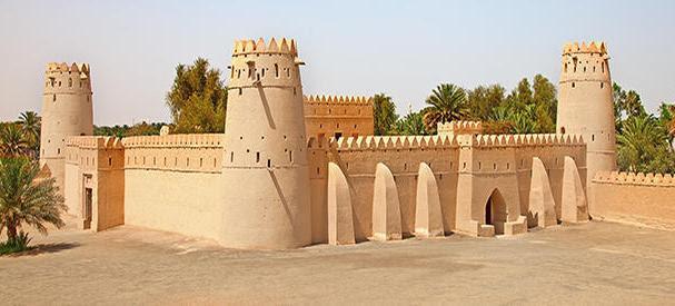 Emirado de fujairah