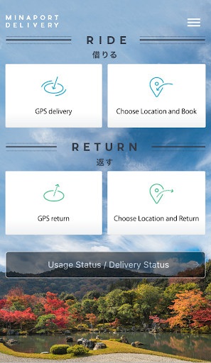 ElfYourself by Office Depot, Inc. - iPhone/iPad-App - CHIP