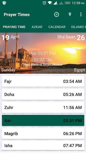 Prayer Times - Azan , Azkar , Qibla & Weather screenshots 2