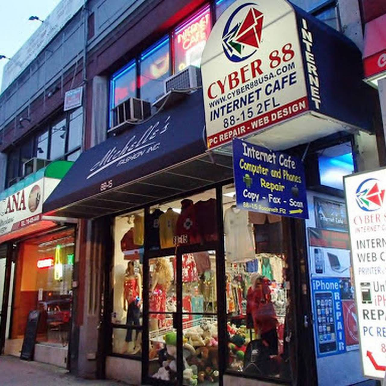 Internet Cafe Cyber 88 - Internet Cafe in Jackson Heights