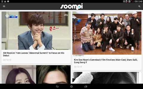 Soompi Kpop News/Kdrama News screenshot 6