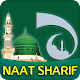 Download Best Naat Sharif Collection For PC Windows and Mac