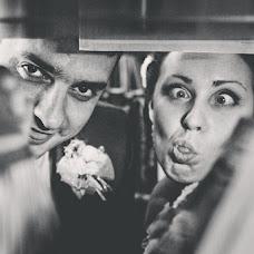 Wedding photographer Aleksandr Bezfamilnyy (bezfamilny). Photo of 06.11.2012