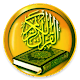Quran for PC-Windows 7,8,10 and Mac