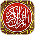 MyQuran Al Quran dan Terjemahan