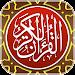 MyQuran Al Quran dan Terjemahan icon