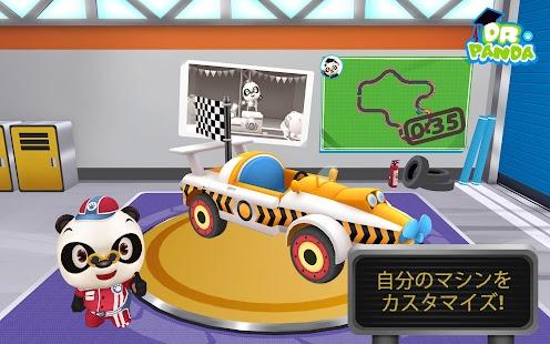 Dr. Pandaレーサー-おすすめ画像(1)