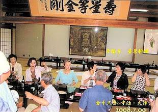 Photo: 万福寺内 食堂 黄龍閣 にて 冷たい おビールの準備  by KU