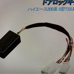 ハイエース GDH226K DX GLパッケージ  平成31年1月登録のカスタム事例画像 803ファームさんの2020年11月04日17:21の投稿