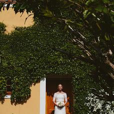 Wedding photographer Cristina Florea (bychristine). Photo of 06.06.2015