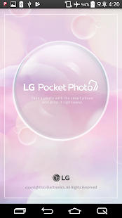 LG Pocket Photo Screenshot