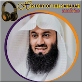 History of the Sahabah