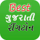 Gujarati Ringtone By Artist