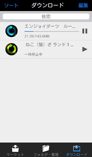 PlayAgent