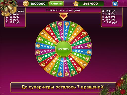 Завантажити ігри з казино безкоштовно грати у віртуальному казино чорний djek