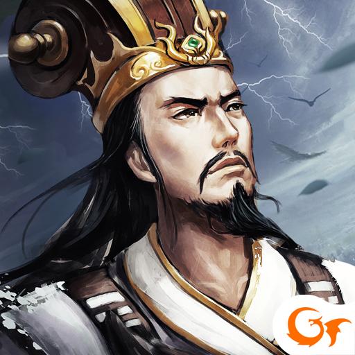 大皇帝 (game)