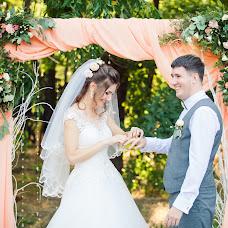 Wedding photographer Katerina Pershina (per4inka). Photo of 24.11.2017