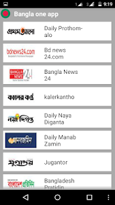 Bangla One App screenshot 3