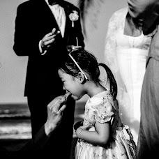 Nhiếp ảnh gia ảnh cưới Tam Nguyen (fernandes). Ảnh của 03.04.2019